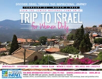 Women's Trip to Israel - February 2016