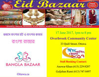 EID Bazaar (Festival)