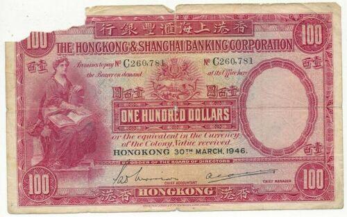 1946 HONG KONG SHANGHAI BANKING CORP 100 DOLLARS NOTE-CIRCULATED-RARE! FREE S/H!