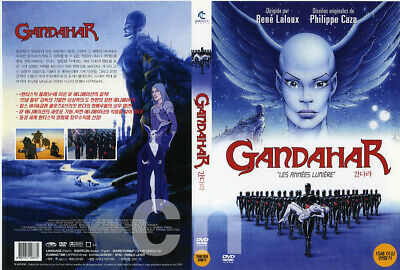 Light Years, Gandahar (1988) - Rene Laloux, Charles Busch, Glenn Close  DVD NEW