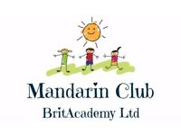 Chinese for children /Mandarin Club
