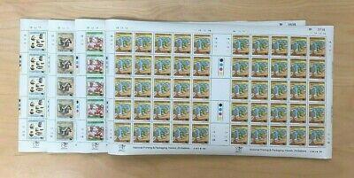 Botswana 1988 - Scott# 444-7 - Museum & Art Gallery - Set of 4 Sheets  - MNH