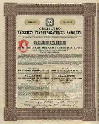 Russische Röhren Walz Werke 1913 Moskau Oderberg Mannesmann Gleiwitz Duisburg
