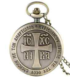 Vintage Cross Design Greek Orthodox Quartz Pocket Watch Old Fashion Gift Clock