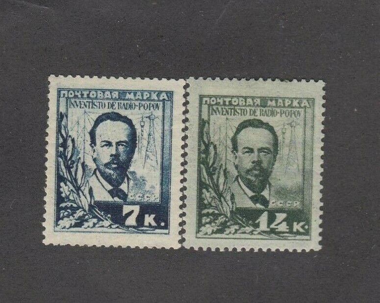 Russia 1925 Zag. 104-5 Alexander S. Popov Radio Scott 328-9 MHOG - $11.95