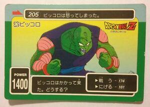 Dragon Ball Z PP Card 205