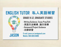 Business and English Tutoring for Secondary and Post Secondary