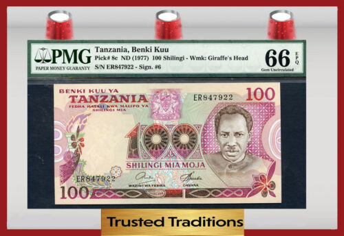 TT PK 8c 1977 TANZANIA 100 SHILINGI PMG 66 EPQ GEM POP ONE FINEST KNOWN!