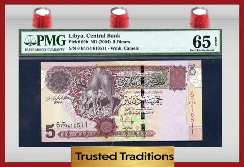 "Tt Pk 69b 2004 Libya 5 Dinars ""camels"" Pmg 65 Epq Gem Pop One Finest Known"