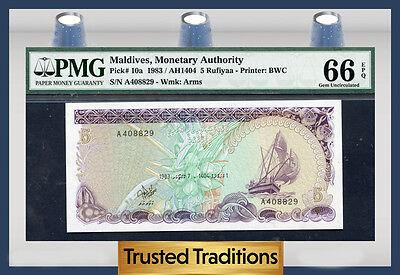 Tt Pk 10A 1983 Maldives 5 Rufiyaa Pmg 66 Epq Gem Pop One Finest Known