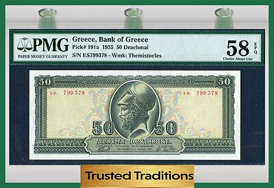 "TT PK 191a 1955 GREECE 50 DRACHMAI PMG 58 EPQ CHOICE ABOUT ""THEMISTOCLES"""