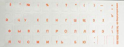 Buchstaben für Tastatur ,russisch Tastaturaufkleber leuchtend