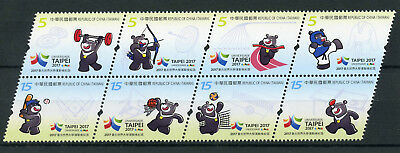 Taiwan China 2017 MNH Taipei 29th Summer Universiaide 8v Block Sports Stamps