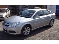 2009 58 plate Vauxhall Vectra 1.8 Petrol Manual in Silver. Full service History