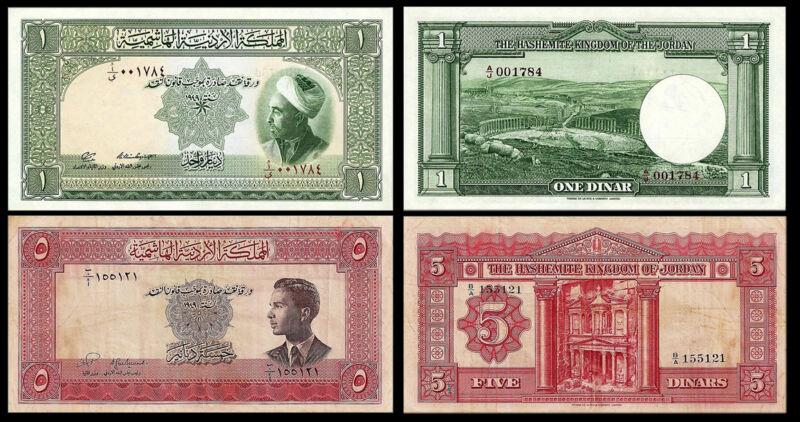 !COPY! JORDAN 1 DINAR 1949 + 5 DINARS 1949 BANKNOTES !NOT REAL!