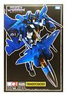 Takara Thundercracker Action Figures