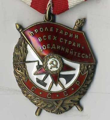 Russian Soviet Medal Order Badge  Red Banner  (1157)