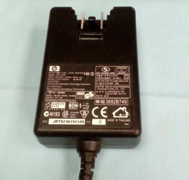HP brand 6V 2A,1A,0.5A high power and fast charger adapter round barrel