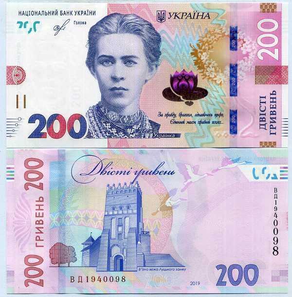 UKRAINE 200 HRYVEN 2019 / 2020 P NEW DESIGN SMOLIY UNC