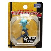 Pokemon Dewott Figure