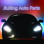 JiuBing_Auto_Parts