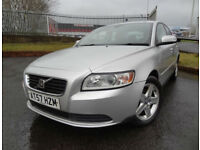 2008 Volvo S40 1.6 S - One Previous Owner - KMT Cars