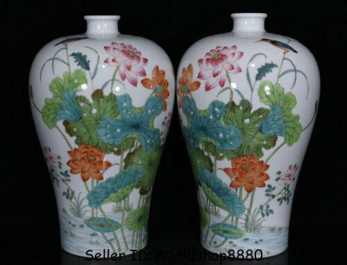"13.2"" Yongzheng Marked China Colour Enamel Porcelain Lotus Leaf Bottle Vase Pair"