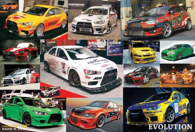 "MITSUBISHI EVOLUTION ""COLLAGE OF 14 SPORTS CARS"" POSTER FROM ASIA -Japanese Auto"