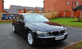 BMW 7 Series 3.0 730d SE 4dr **PRIVATE PLATE**UNMARKED TAN LEATHER INTERIOR**