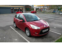 Citroen C3 1.4 Petrol VTR+ 2012. Reduced from 4999£ due to travel