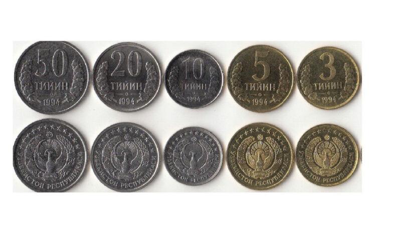 UZBEKISTAN: 1994 5-PIECE UNCIRCULATED COIN SET, 3 TO 50 TIYIN