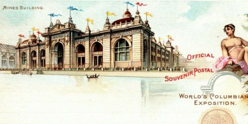 1893 Chicago Columbian Exposition Postcard Unused Mines Building One Cent Postal