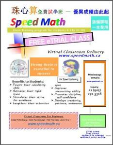 Speed Math (Abacus) - Online/Virtual Classroom