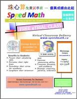 Speed Math (Abacus) Program (Online/Virtual Classroom)