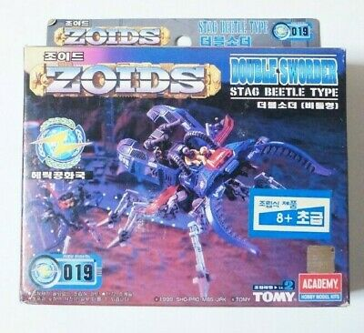 TOMY ZOIDS : DOUBLE SWORDER STAG BEETLE TYPE # 019 (SF719-7000)