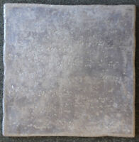 $1.00sf BLOWOUT SALE - 12x12 Porcelain Tile - Myan Aubergine