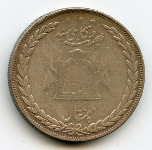 AFGHANISTAN 1897 ISSUE 5 RUPEES LARGE SILVER CROWN KABUL MINT TONED VF.