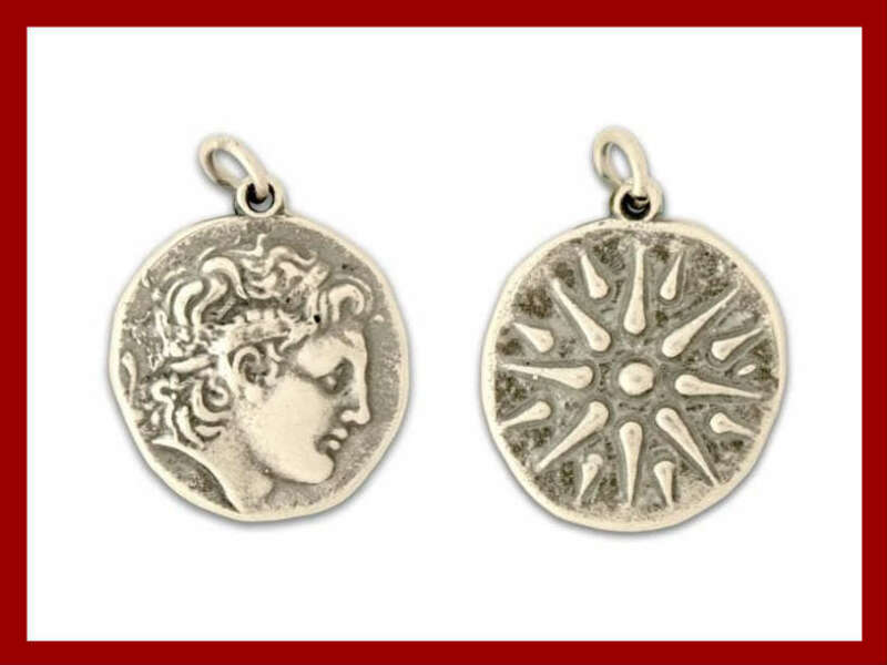 Alexander the Great & Vergina Star ~ Silver Pendant - Large