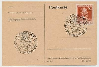 Sonderstempel ALTENBURG (THÜR) 7.9.47 GRÜSST MOSKAU zur 800 JAHRFEIER (26081)