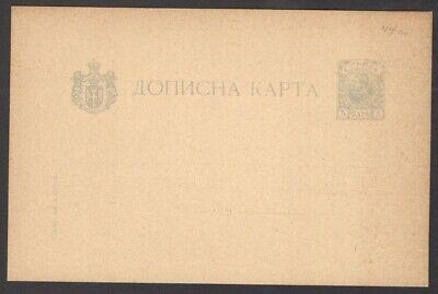 Serbia postal card unused HG #44a 1895 5n ultra/buff