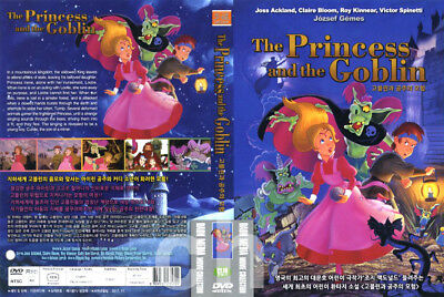 The Princess and the Goblin (1991) - Jozsef Gemes, Sally Ann Marsh  DVD NEW