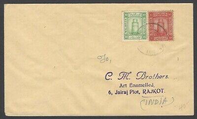 Maldive Islands 1909 10c carmine & 1933 10c green on cover to Rajkot India