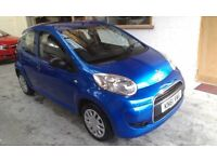 2011 CITROEN C1 1.0 VT 5DOOR, HATCHBACK, HPI CLEAR, SERVICE HISTORY, CLEAN CAR, DRIVES LIKE NEW