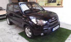 2009 KIA SOUL 1.6 S 5DOOR, HATCHBACK,HPI CLEAR, SERVICE HISTORY, CLEAN CAR, DRIVES LIKE NEW