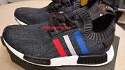 Adidas NMD Tri Color US7.5 Yeezy Boost Sydney City Inner Sydney Preview