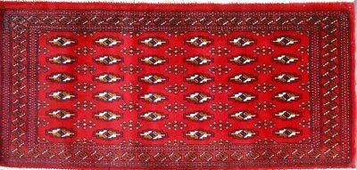 C 1950 Khorassan Baluch Antique Persian Exquisite Hand Made Rug 2' 2