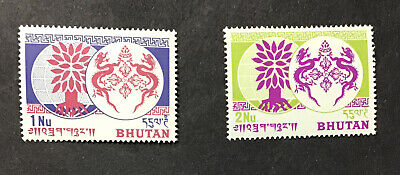 Bhutan 1962 VF MLH Sc#8-9    (W2)