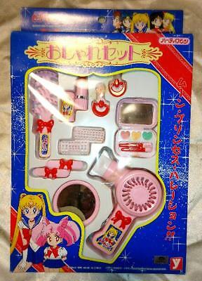 Pretty Soldier Sailor Moon R Fashionable Set 1993 NEW with box