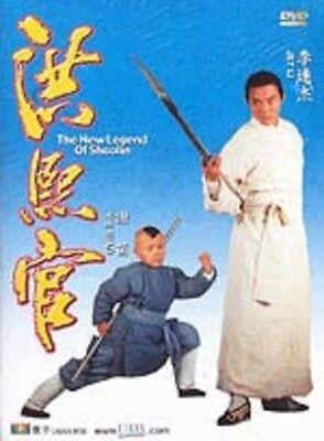 NEW LEGEND OF SHAOLIN -- Hong Kong Kung Fu Martial Arts Action movie