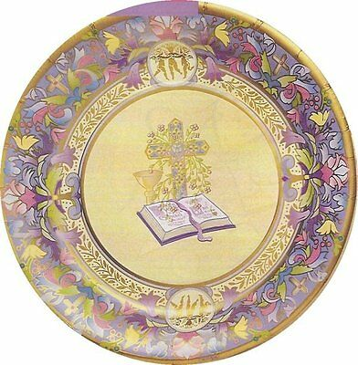 Blessed Events Religious Party Supply Set - Plates, Cups And Napkins